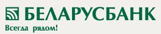 Кредитный калькулятор Беларусбанка для молодых специалистов