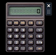 Калькулятор-гаджет для Windows 7 скачать