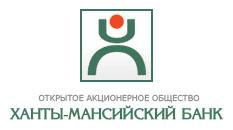Кредитный калькулятор Ханты-Мансийского банка