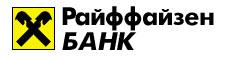 Калькулятор досрочного погашения кредитов Райффайзен Банка