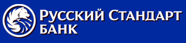 Кредитный калькулятор банка Русский стандарт